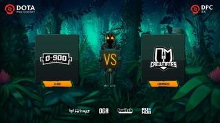 0-900 vs Crewmates, Dota Pro Circuit 2021: S1 - SA, bo3, game 1 [Lex &  4ce]