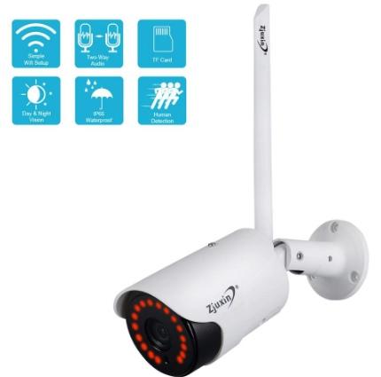 HD наружная камера ночного видения