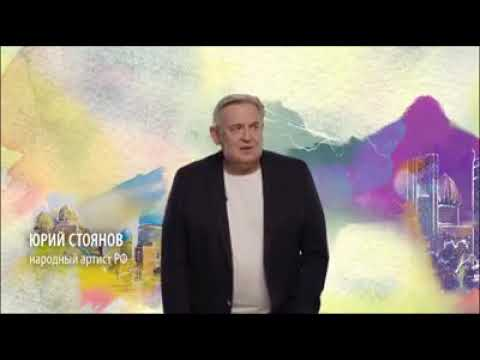 Юрий Стоянов говорит про узбеков 😍