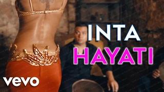 Inta Hayati Arabic Song - #LBM