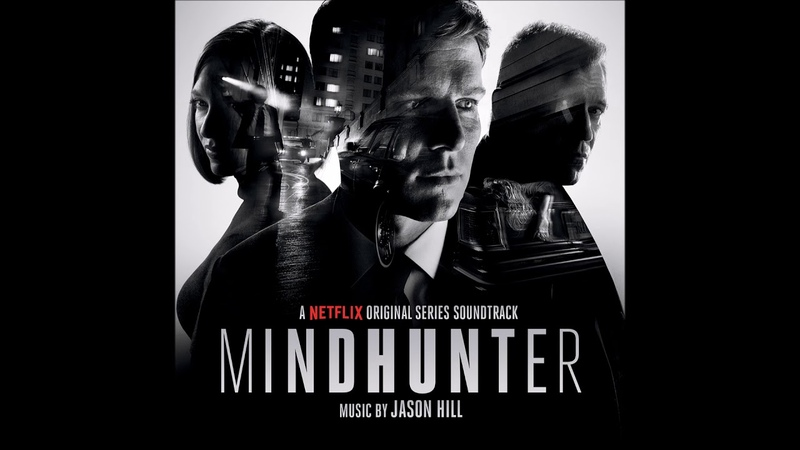 Jason Hill A New Hairdo For Beverly Jean Mindhunter Original Series Soundtrack
