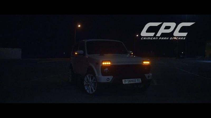 Крымский парк автомобилей | БУНКЕР - ТУРБО URBAN | Часть 2