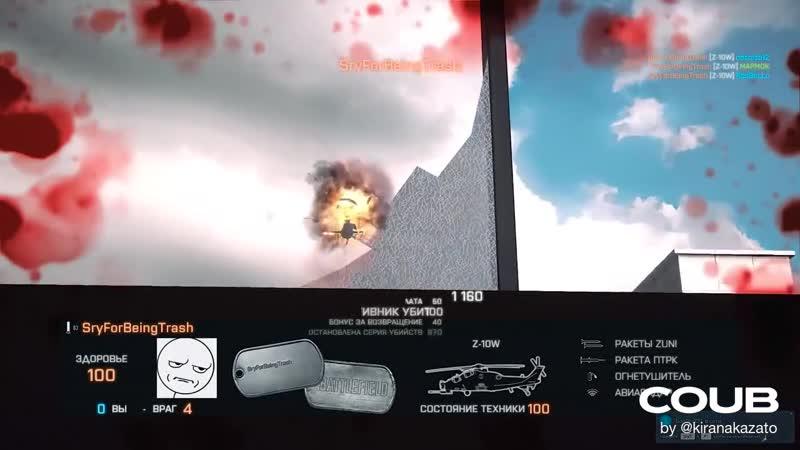Battlefield 4: Я УБИЛ ЕГО!? xDD (Mr. Marmok)