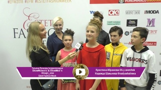 Канал ShowWomеn's ShowMen's, неделя моды Эстет, Татьяна Пучкова, fashion week