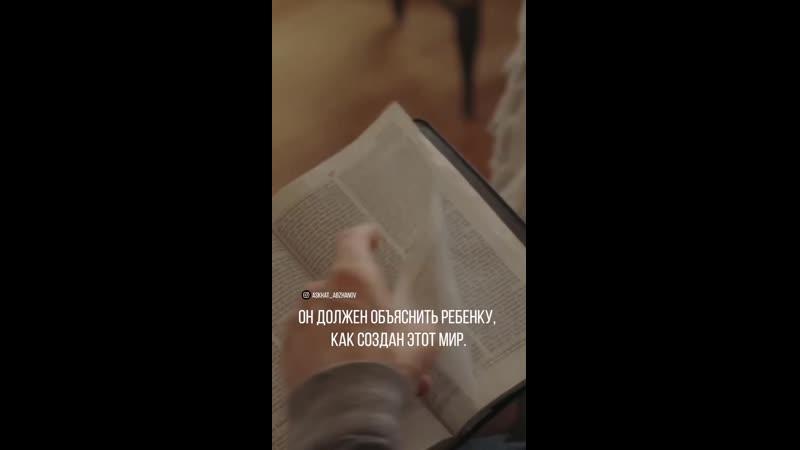 VIDEO-2020-01-18-22-02-57.mp4