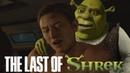 Почему Шрек 2 лучше The Last of Us 2