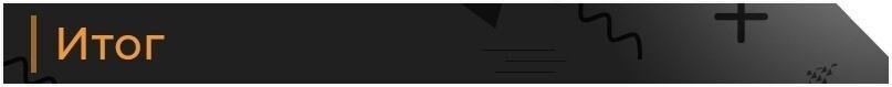 278 612 руб выручки для кондитерской онлайн-школы в Instagram, изображение №28