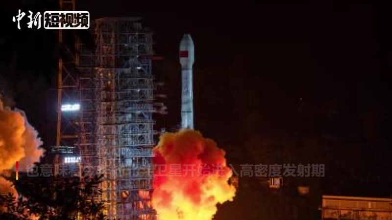 中国新闻网: 一箭双星!中国成功发射第47、48颗北斗导航卫星