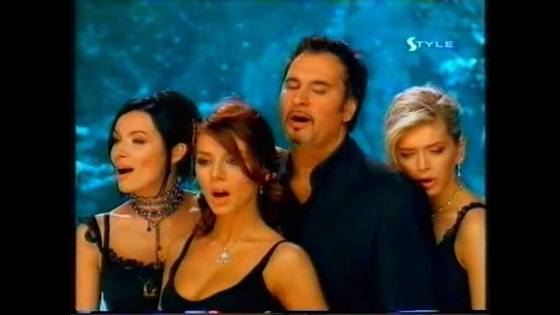Валерий Меладзе и ВИА Гра Притяженья больше нет Style TV 2006