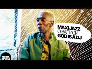 Maxi Jazz о создании God is a DJ, о своей группе, диджеинге и будущем Faithless / Muzikxpress  2018