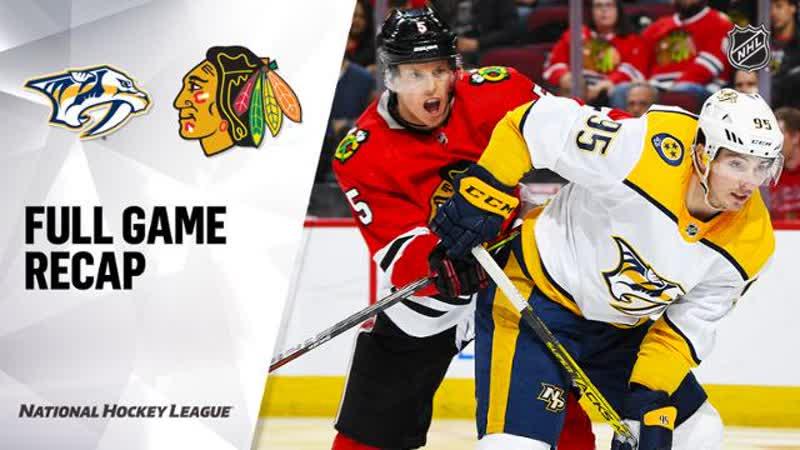 НХЛ регулярный чемпионат. Матч №43. Чикаго Блэкхоукс Нэшвилл Предаторз 2:5