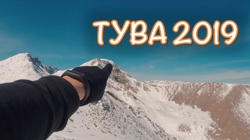 Как я стал альпинистом