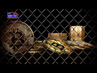 Биткоин рубль крадёт. В России смогут оштрафовать и даже посадить за оборот криптовалют.