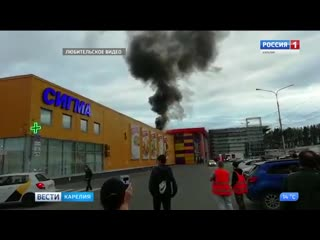 "В гипермаркете ""Сигма"" в Петрозаводске произошел пожар"