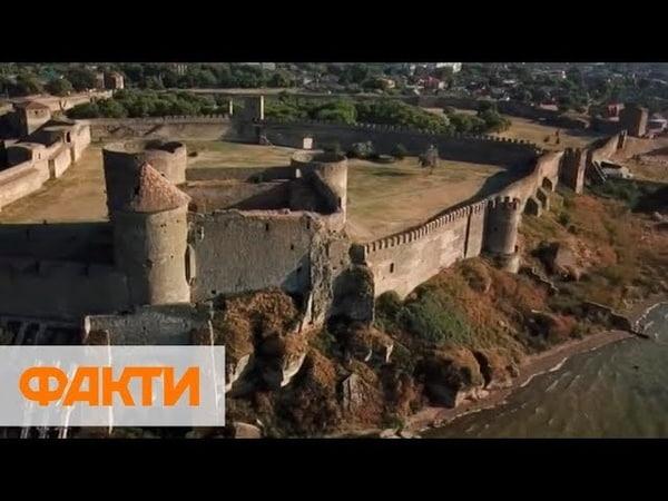 Аккерманская крепость в Белгороде-Днестровском: история и экскурсии