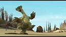 Последний одуванчик отрывок из мультфильма Ледниковый Период/Ice Age2002
