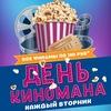 """Киноцентр """"Октябрь"""" КиноFormat Люберцы"""