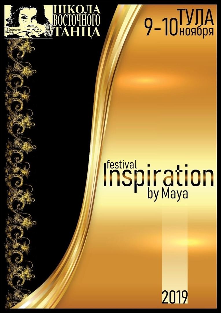 Афиша Тула INSPIRATION by Maya festival