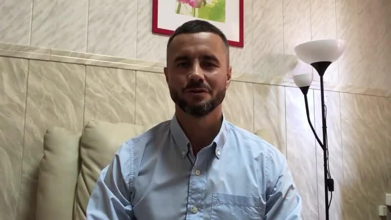Отзыв Григория Дмитроченко о коуч группе Крылья Елены Ачкасовой