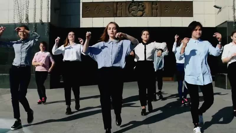 Танцевальный флеш-моб Чему учат в школе