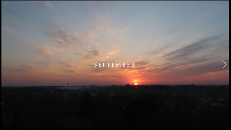 Video Diary September