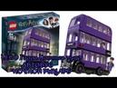 Обзор Набора Лего Гарри Поттер 75957 Автобус Ночной Рыцарь