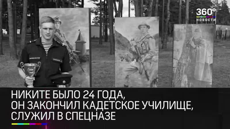 Те кто всегда нападает толпой убили спецназовца в Подмосквовье