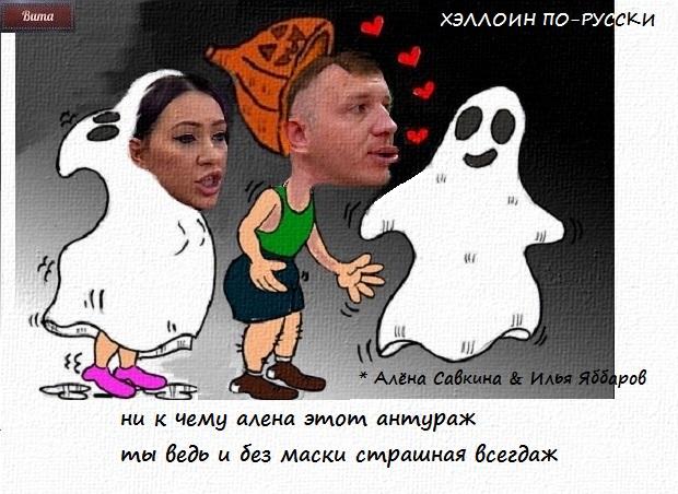 Юмор на Контрастном от 29.10.19