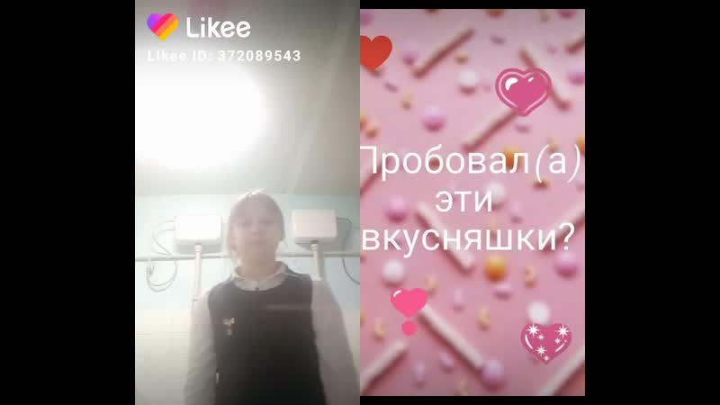 Like_6785471570479117355.mp4