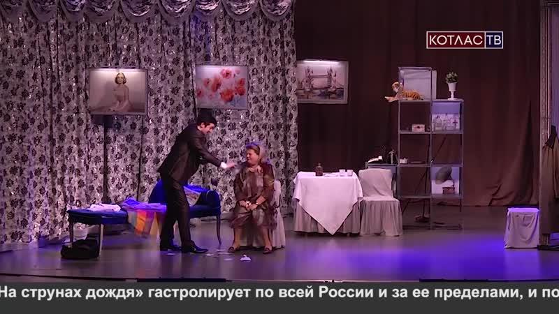 В Котласе выступила блистательная Ирина Муравьева (04.12.2019)