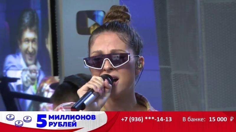 Нюша - Выбирать чудо (Мурзилки live, Авторадио, 13.09.19)