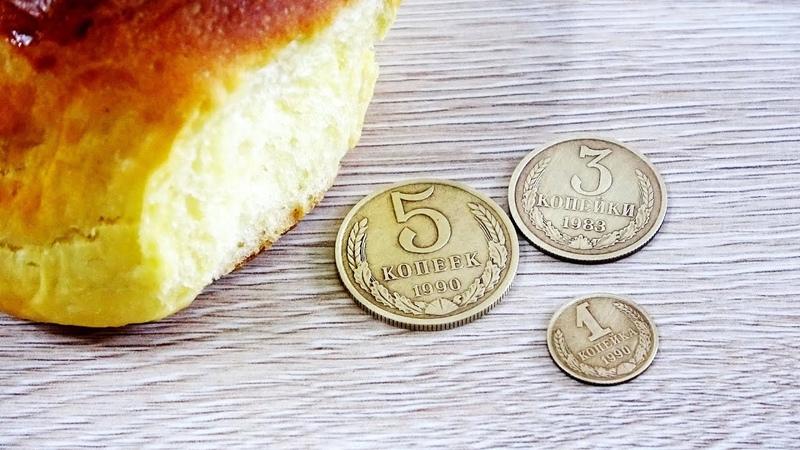 9 КОПЕЕК Не все поймут но многие вспомнят сдобные булочки из СССР Домашняя выпечка