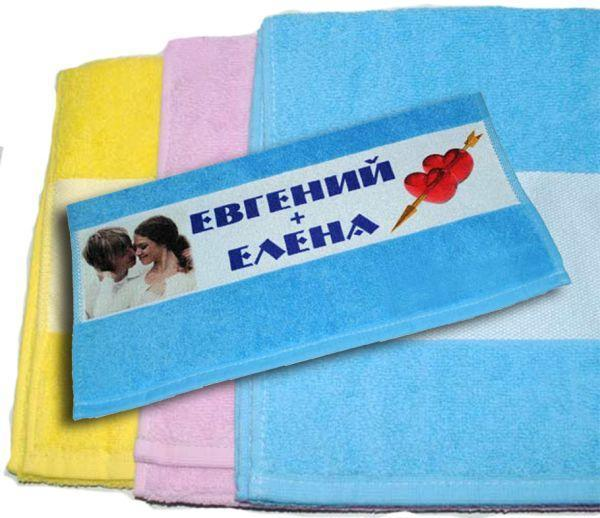 дотронуться полотенца с фотографиями на заказ абрамовка