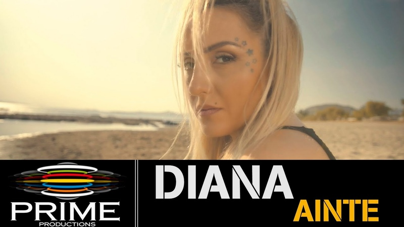 Diana - Άιντε - Official Music Video