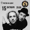 Zero People | 15 октября | Badland Club