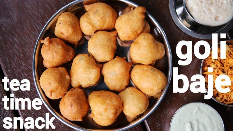 Goli baje recipe udupi managlore favorite snack ಗೋಳಿ ಬಜೆ mangalore bajji goli baje
