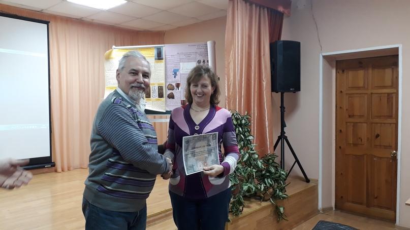 Вручение сертификатов участникам экспедиции и лектория.