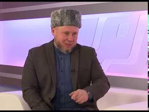 Көн темасы Түбән Кама үзәк мәчете имам хатыйбы Салих хәзрәт Ибраһимов белән әңгәмә