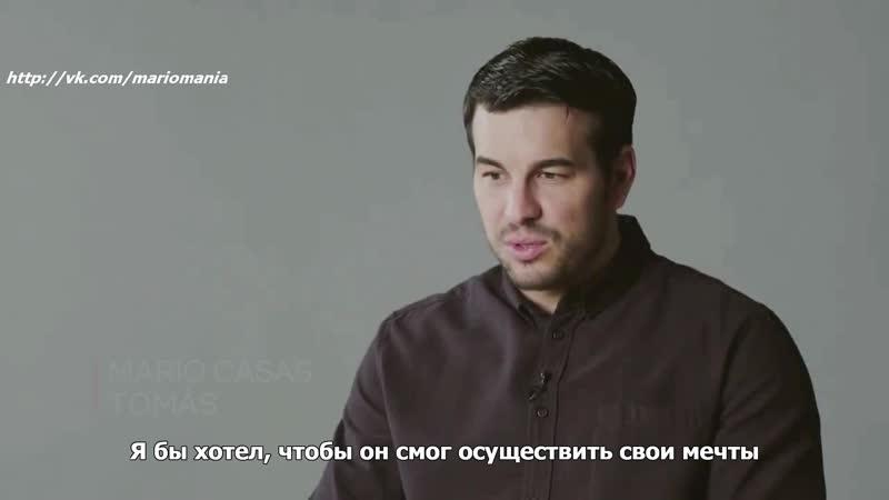 Интервью каста о фильме Дом русские субтитры