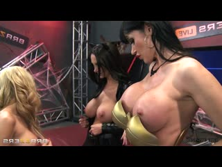 Brazzers Live 29 NIGHTMARE ON ASS STREET Ava Addams, Jessie Rogers, Nikki Benz, Eva Karera 2012 DP ANAL BIG TITS MILF