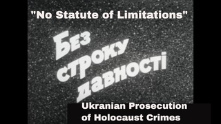 NO STATUE OF LIMITATIONS UKRAINIAN TRIAL  WWII HOLOCAUST WAR CRIMINALS   CONCENTRATION CAMP 85174