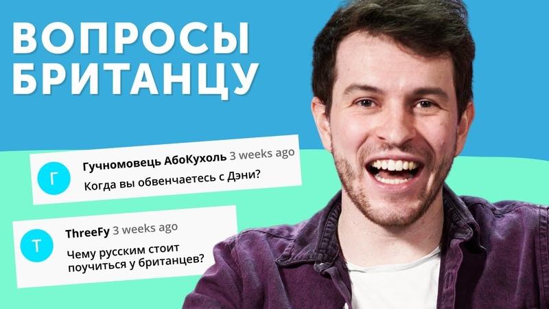QA c иностранцем об Оксимироне, русском языке и хреновухе