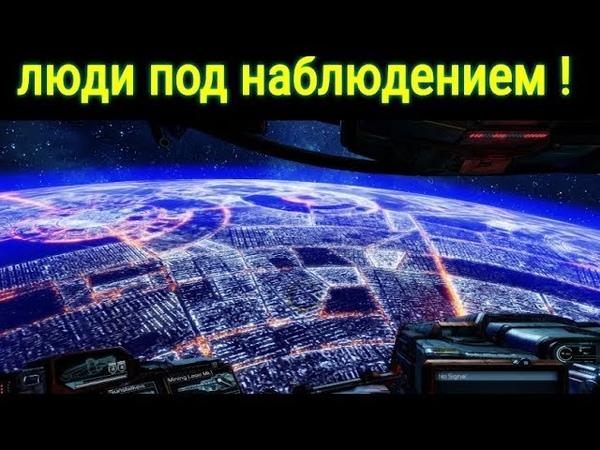 ЗЕМЛЯ БОЛЬШОЙ КОСМИЧЕСКИЙ КОРАБЛЬ ИНОПЛАНЕТЯН