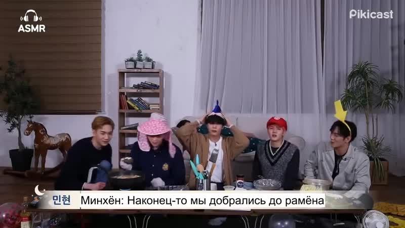 рус саб Nu'est After Mom Falls Asleep RUS SUB