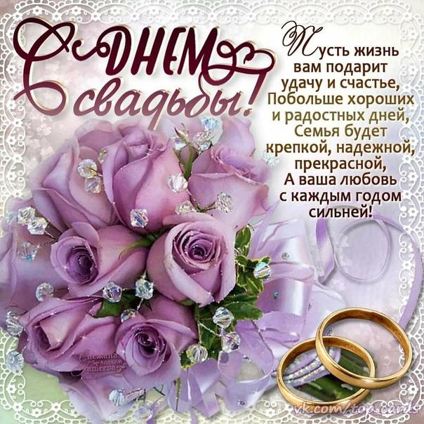 предназначалась поздравление со свадьбой пенсионеру интерьеров исторических