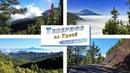 Тенерифе за 7 дней Тейде, Анага   Tenerife in 7 days Teide, Anaga