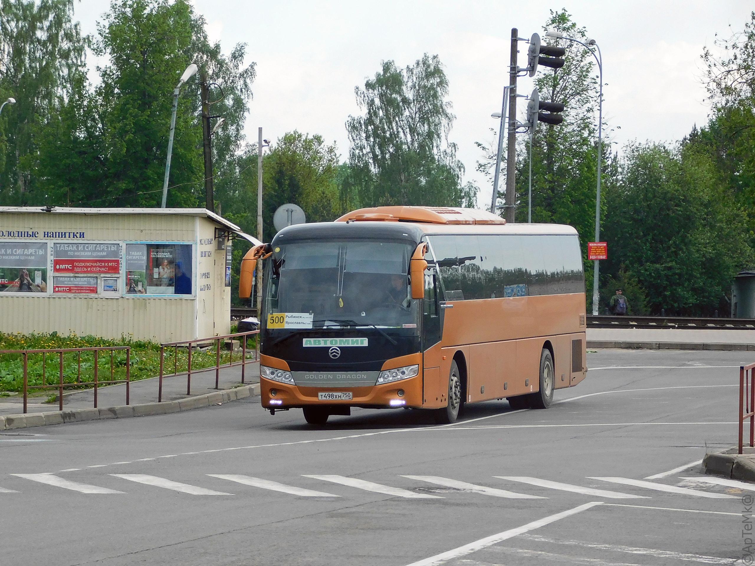 Автобус №500