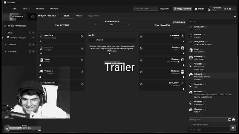 Генри vs стример с Адвансед Full HD 1080p 0 mp4