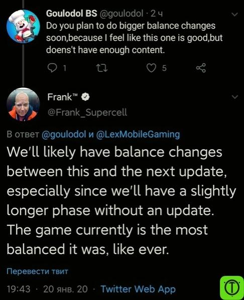 Немного ответов Френка на вопросы в твиттере: Goulodol