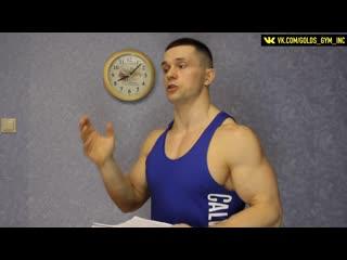 +Как вылечить Сколиоз, Кифоз, Протрузию и Грыжу 4 упражнения